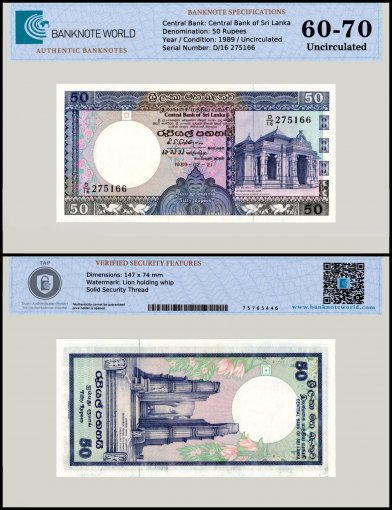 Sri Lanka 50 Rupees Banknote, 1989, P-98b, UNC, TAP 60 - 70 Authenticated