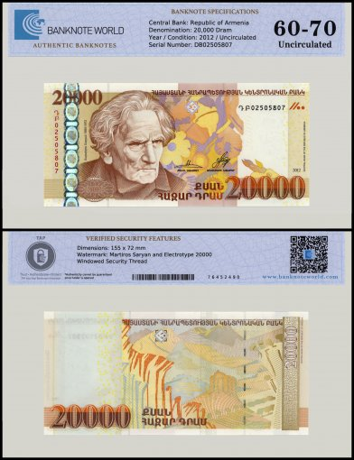 Armenia 20,000 Dram Banknote, 2012, P-58, Serial # DB02505807, UNC, TAP 60-70 Authenticated
