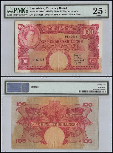East Africa 100 Shillings, ND 1958-60, P-40, Prefix X3, PMG 25