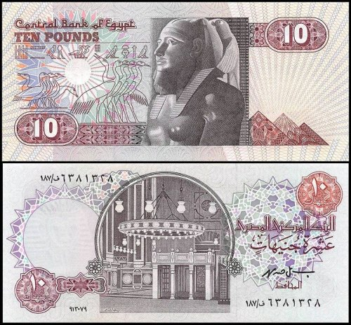 Egypt 10 Pounds Banknote, 1978-2000, P-51, UNC