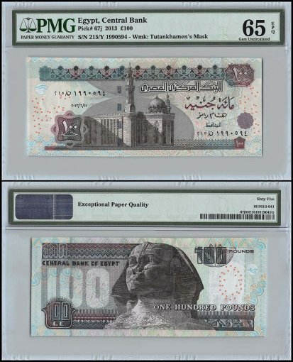 Egypt 100 Pounds, 2013, P-67j, PMG 65
