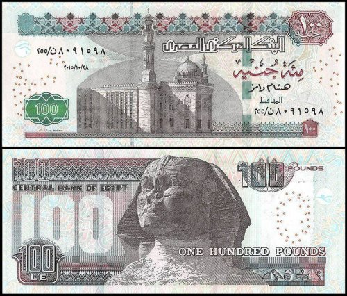 Egypt 100 Pounds Banknote, 2015, P-74, UNC