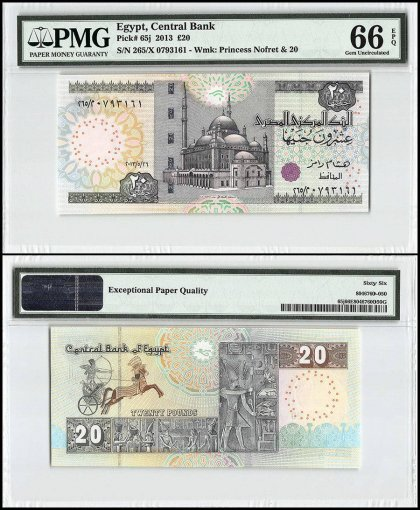 Egypt 20 Pounds, 2013, P-65j, PMG 66