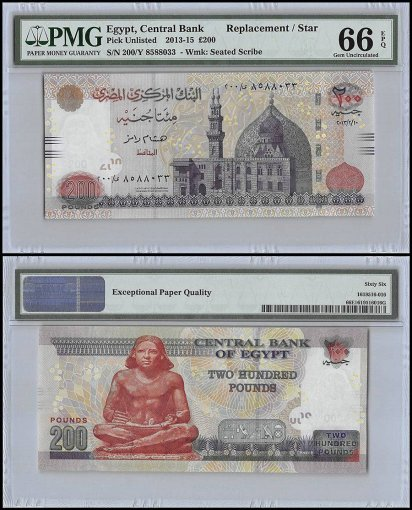 Egypt 200 Pounds, 2013, P-69, Replacement/Star, PMG 66