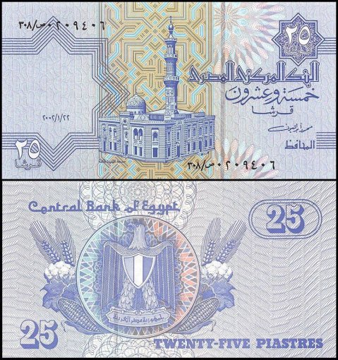 Egypt 25 Piasters Banknote, 1995-2008, UNC, P-57