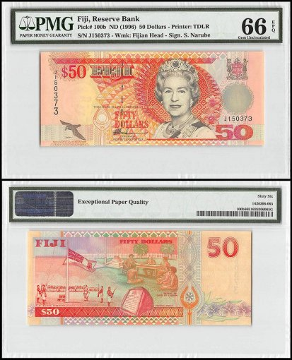 Fiji 50 Dollars, ND 1996, P-100b, Fijian Head,Queen Elizabeth II,PMG 66