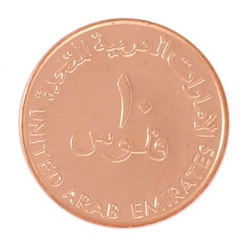 United Arab Emirates - UAE 10 Fils, 3 g Bronze Coin, 2011 - 1432,KM # 3.2,Mint
