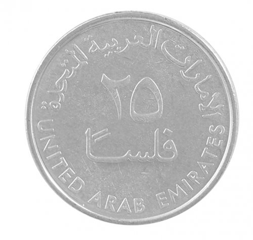 United Arab Emirates - UAE 25 Fils 3.48g Nickel Plated Steel Coin, 2017, Mint