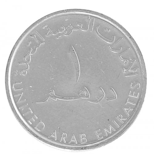 United Arab Emirates 1 Dirham 6.10g Plated Coin, 2014, KM # 6.2a, Mint, Magnetic