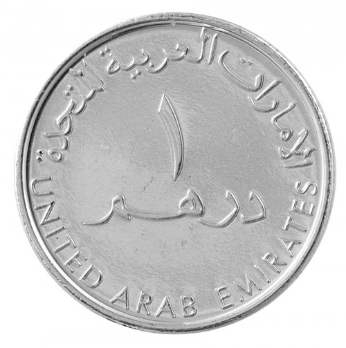 United Arab Emirates - UAE 1 Dirham 6g Nickel Plated Steel Coin, 2018, Mint