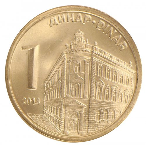 Serbia 1 Dinar 4.2g Copper Plated Steel Coin, 2014, KM # 54, Mint, Building