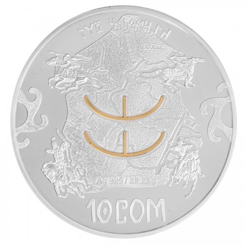 Kyrgyzstan 10 Som 28.28g Silver Proof Coin, 2013, Mint