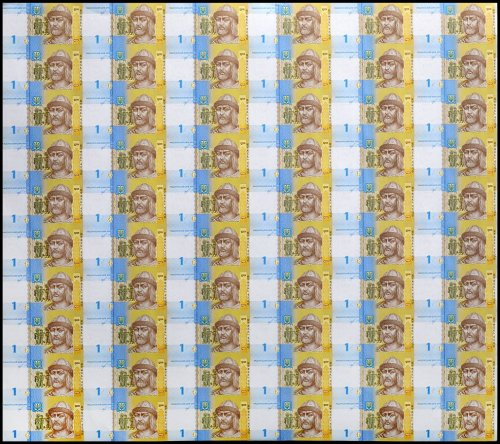 Ukraine 1 Hryvnia, 2018, P-New, UNC, 60 Piece Uncut Sheet