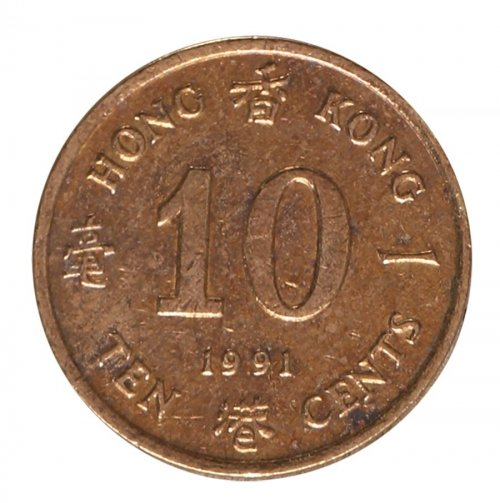 Hong Kong 10 Cents 2 g Nickel Brass Coin, 1982, KM # 49, Mint