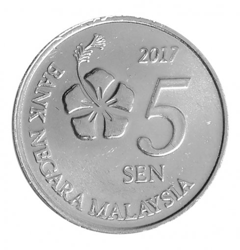 Malaysia 5 Sen, 1.72 g Stainless Steel Coin, 2017, KM # 201, Mint
