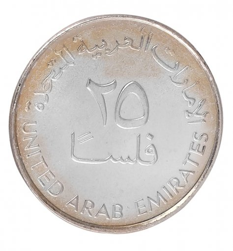 United Arab Emirates - UAE 25 Fils 3.5 g Copper-Nickel Coin, 2007, KM #4, Mint