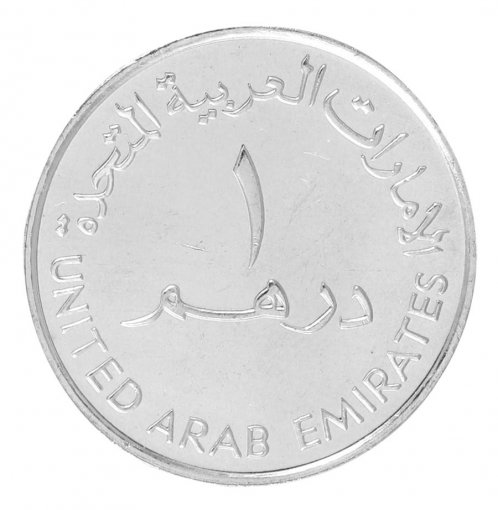 United Arab Emirates 1 Dirham 6.4 g Copper Nickel Coin, 2006, KM #78, Mint