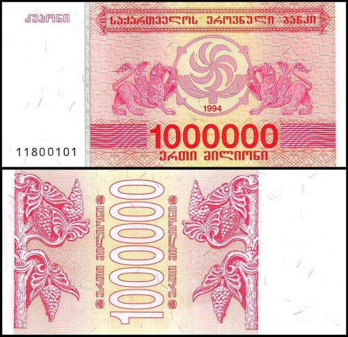 Georgia 1 Million Laris Banknote, 1994, P-52, UNC