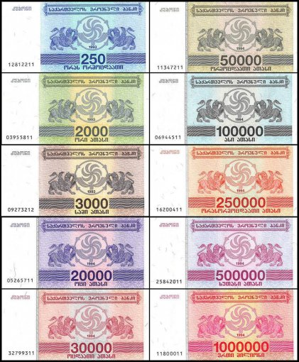 Georgia 250 - 1 Million Laris 10 Piece Set, 1993-1994, P-43-52, UNC