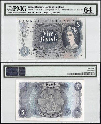 Great Britain 5 Pounds, ND 1962-66, P-375a, Queen Elizabeth II, PMG 64