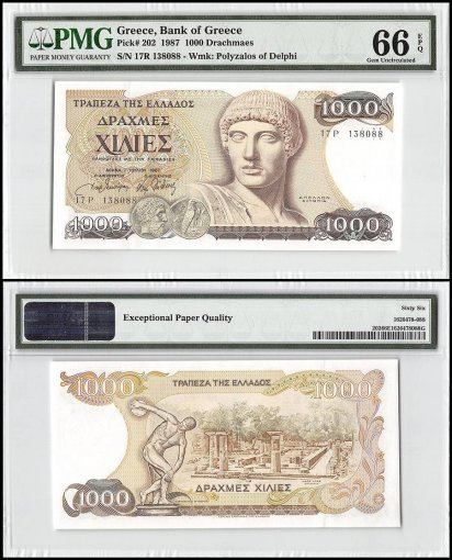 Greece 1,000 Drachmaes, 1987, P-202, PMG 66