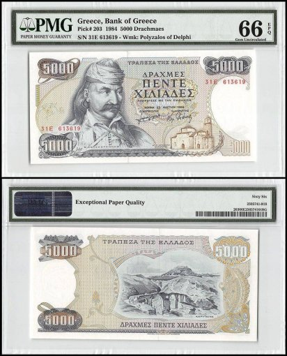 Greece 5,000 Drachmaes, 1984, P-203, PMG 66