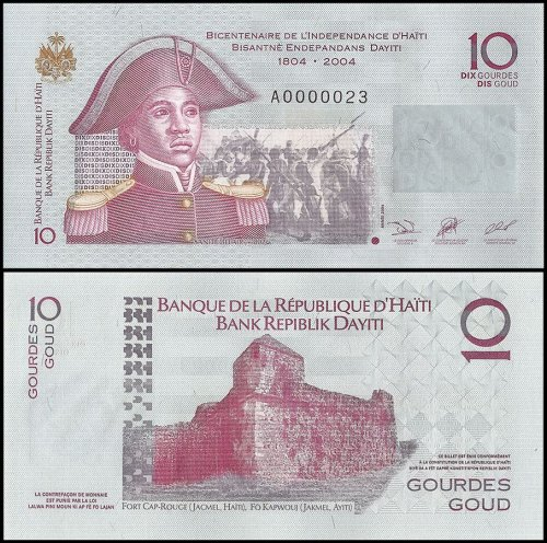 Haiti 10 Gourdes 2004, P-272a, Low Serial #, UNC