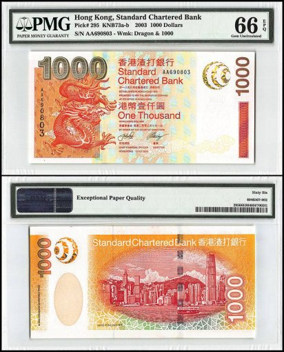 Hong Kong 1,000 Dollars, 2003, P-295, Standard Chartered Bank, PMG 66
