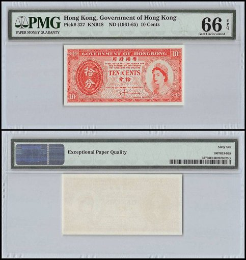 Hong Kong 10 Cents, ND 1961-65, P-327, Queen Elizabeth II, Government of Hong Kong, PMG 66