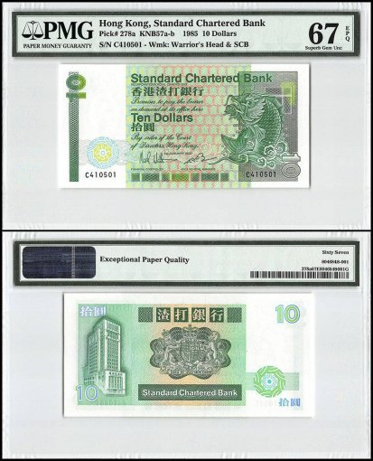 Hong Kong 10 Dollars, 1985, P-278a, Standard Chartered Bank, PMG 67
