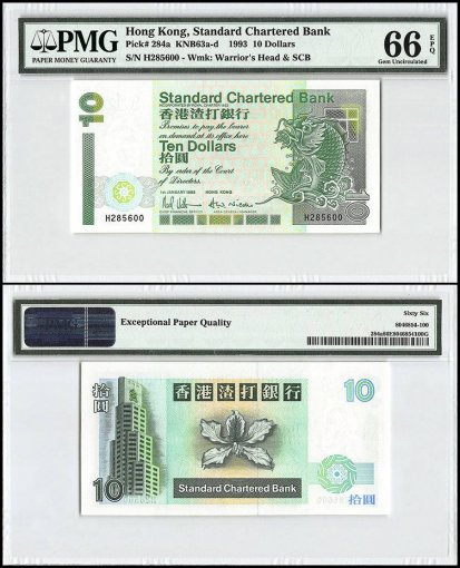 Hong Kong 10 Dollars, 1993, P-284a, UNC, Standard Chartered Bank, PMG 66
