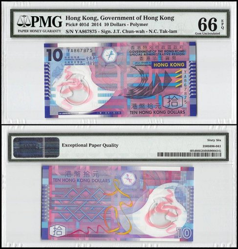Hong Kong 10 Dollars, 2014, P-401d, Polymer, Government of Hong Kong, PMG 66
