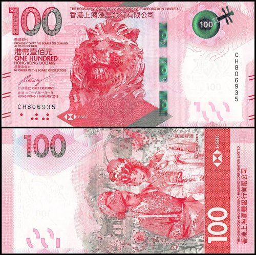 Hong Kong 100 Dollars Banknote, 2018, P-NEW, HSBC, UNC