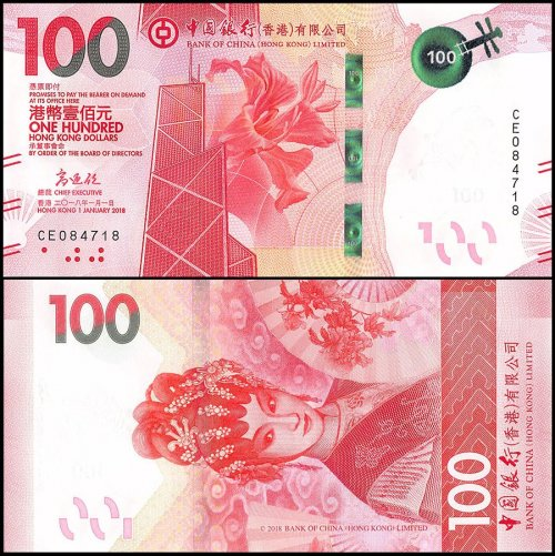 Hong Kong 100 Dollars Banknote, 2018, P-NEW, UNC, Bank of China