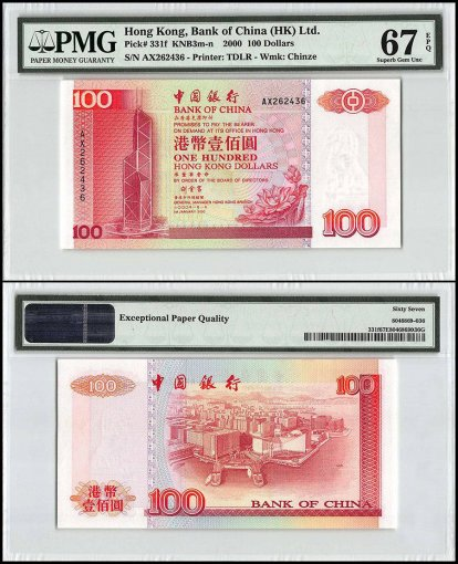 Hong Kong 100 Dollars, 2000, P-331F, Bank of China, PMG 67