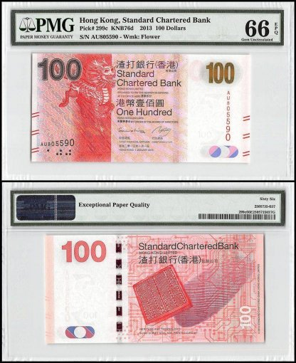 Hong Kong 100 Dollars, 2013, P-299c, Standard Chartered Bank, PMG 66