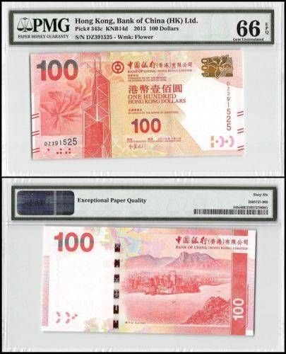 Hong Kong 100 Dollars, 2013, P-343c, Bank of China, PMG 66