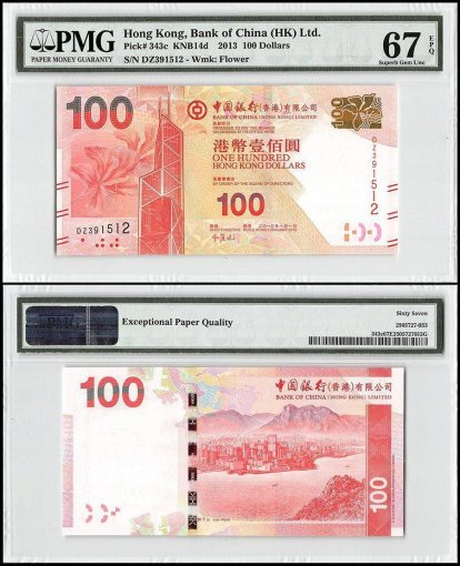 Hong Kong 100 Dollars, 2013, P-343c, Bank of China, PMG 67