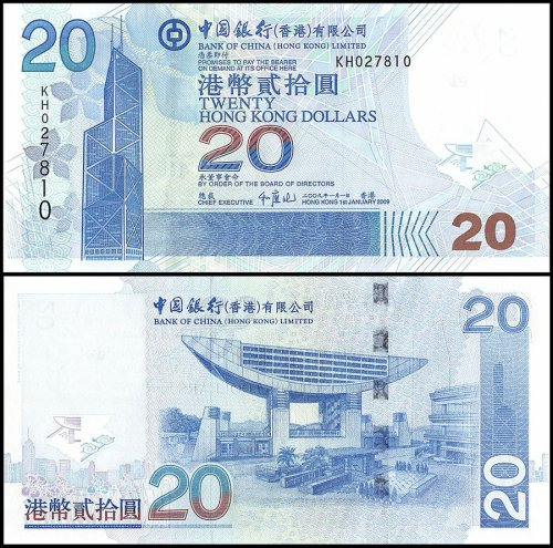Hong Kong 20 Dollars Banknote, 2009, P-335f, Bank of China, UNC