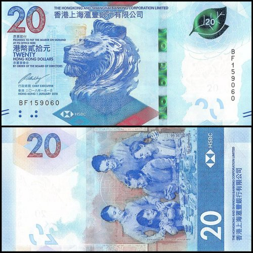 Hong Kong 20 Dollars Banknote, 2018, P-NEW, HSBC, UNC