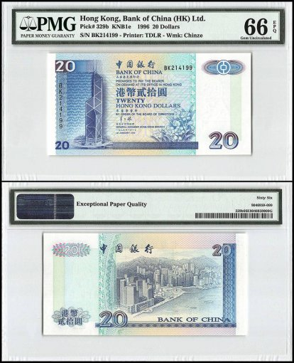 Hong Kong 20 Dollars, 1996, P-329b, Bank of China, PMG 66