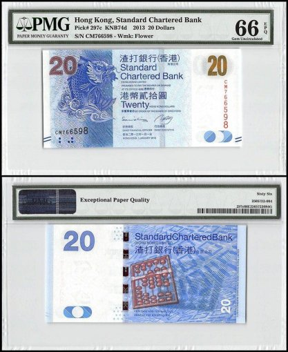 Hong Kong 20 Dollars, 2013, P-297c, Standard Chartered Bank, PMG 66