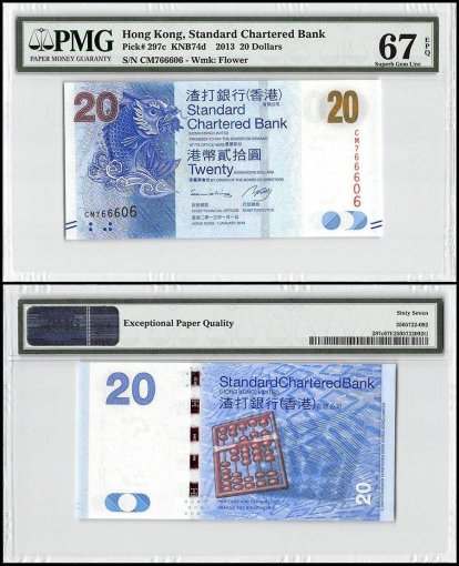 Hong Kong 20 Dollars, 2013, P-297c, Standard Chartered Bank, PMG 67