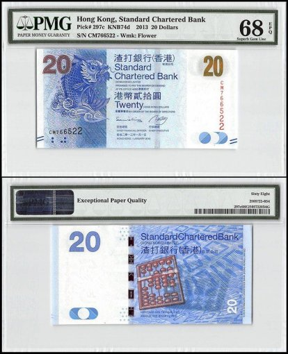 Hong Kong 20 Dollars, 2013, P-297c, Standard Chartered Bank, PMG 68