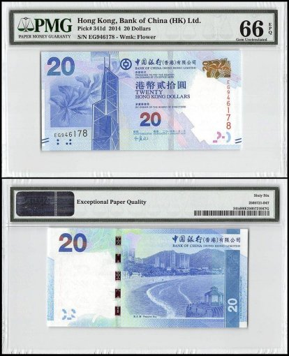 Hong Kong 20 Dollars, 2014, P-341d, Bank of China, PMG 66
