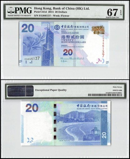 Hong Kong 20 Dollars, 2014, P-341d, Bank of China, PMG 67