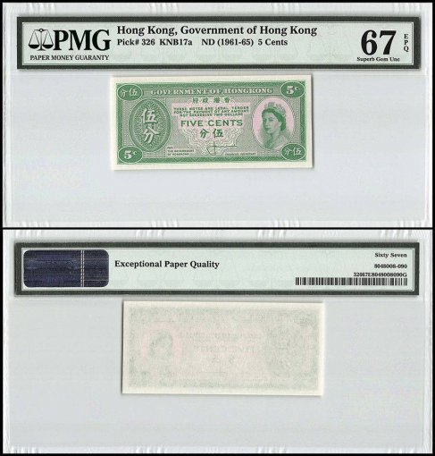 Hong Kong 5 Cents, 1961, P-326, Queen Elizabeth II, Government of Hong Kong, PMG 67