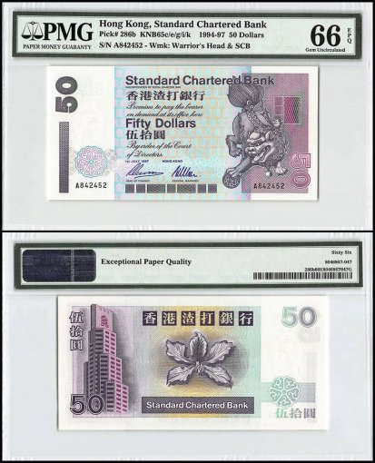 Hong Kong 50 Dollars, 1997-2002, P-286b, Standard Chartered Bank, PMG 66