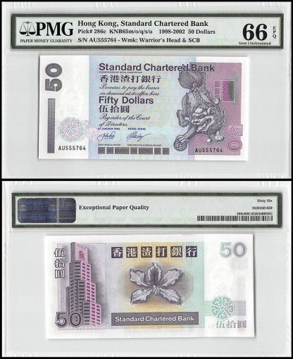 Hong Kong 50 Dollars, 1998-2002, P-286c, Standard Chartered Bank, PMG 66