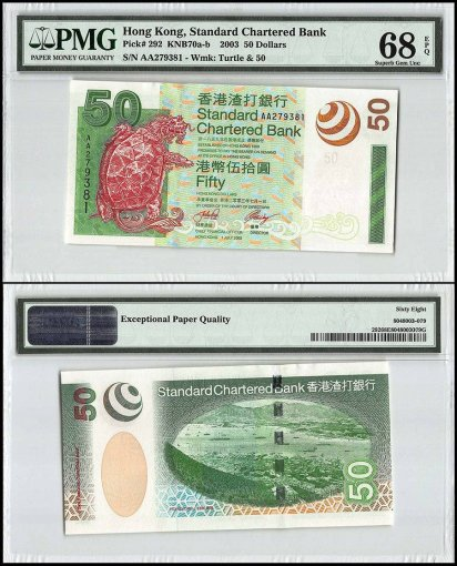 Hong Kong 50 Dollars, 2003, P-292, Standard Chartered Bank, PMG 68